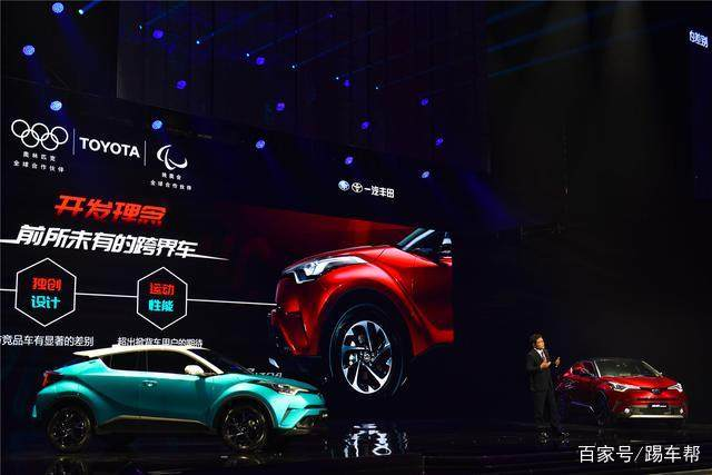 DEFUS-Injector Suppliers-toyota C-hr Finally Arrived, And The Power