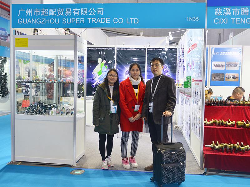 DEFUS-Yamaha Outboard Injectors-super Technology Company Blossom